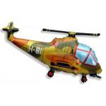 Шар (17''/43 см) Мини-фигура, Вертолет, Военный, 1 шт.